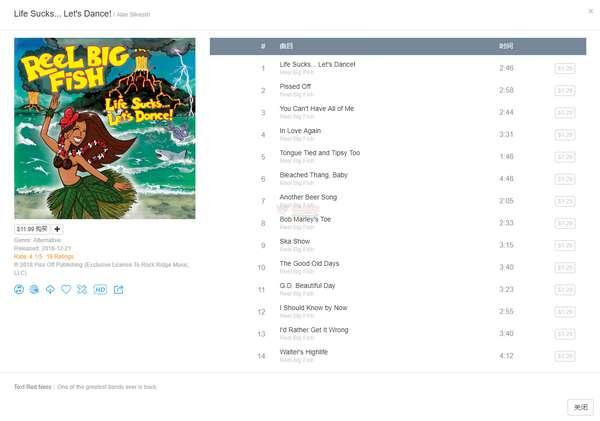 【经典网站】iSearch 极速iTunes音乐搜索引擎