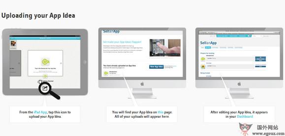 【工具类】SellanApp:APP手机应用开发众筹平台