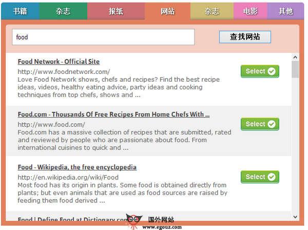 【工具类】BibMe:在线参考书目检索工具