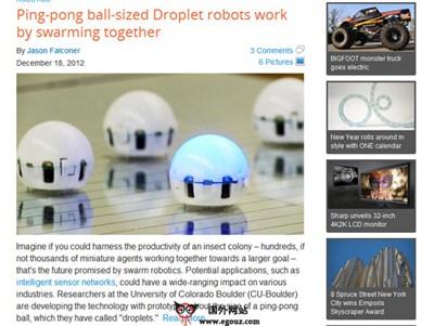 【经典网站】GizMag:科技创新技术新闻网