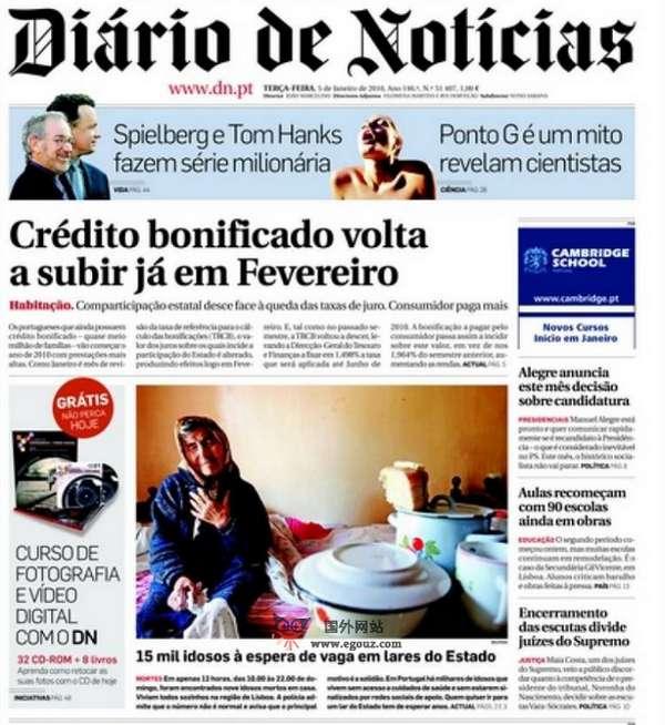 【经典网站】Dn.Pt:葡萄牙每日经济新闻网