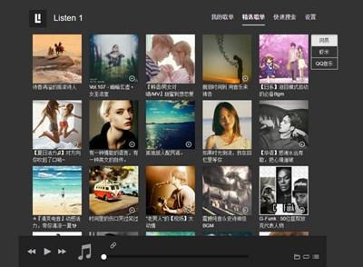 【经典网站】listen1:基于音乐网站检索工具