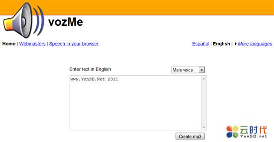 【数据测试】vozMe,文本在线转mp3服务
