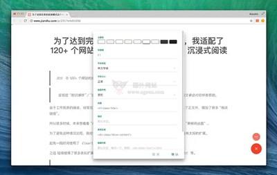 【工具类】简悦 沉浸式阅读浏览器扩展