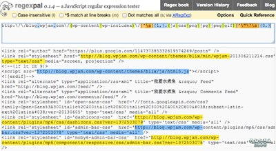 【Wordpress相关】在线正则表达式验证工具:Regexpal