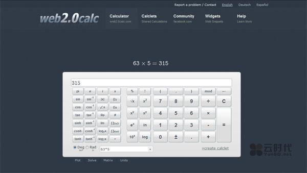 【数据测试】在线科学计算器web2.0calc