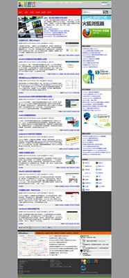 【数据测试】wordpress免费主题:YunSD_Free 发布