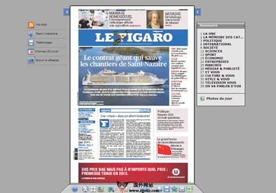 【经典网站】LefiGaro:法国费加罗日报