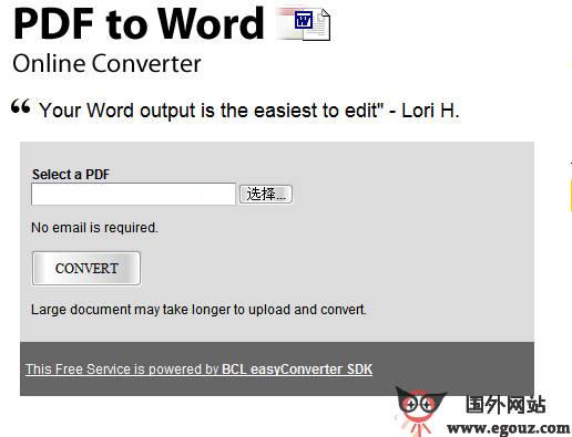 【工具类】PDFonline:在线PDF文档格式转换工具