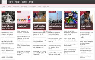 【经典网站】WeirdAsiaNews:亚洲奇闻异事新闻网