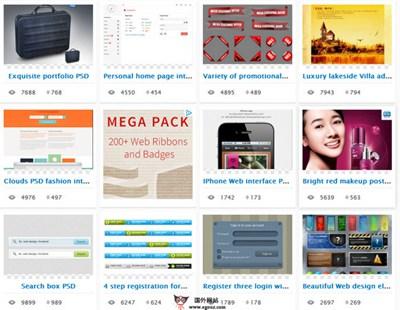 【素材网站】PsdTex:在线PSD素材资源搜索引擎