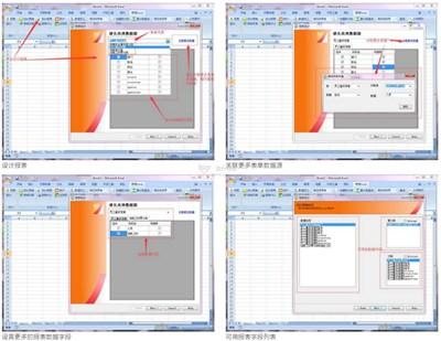【经典网站】管理Excel|企业信息化管理系统