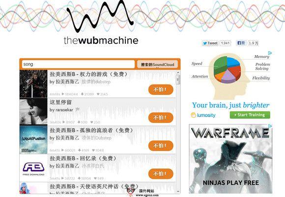 【经典网站】WubMachin:在音乐混音编辑工具