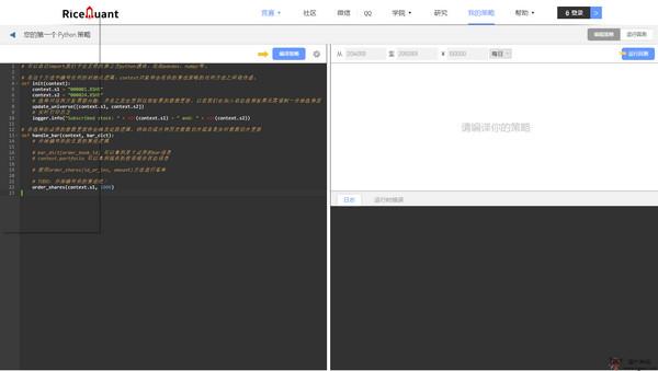 【经典网站】RiceQuant:在线量化交易平台