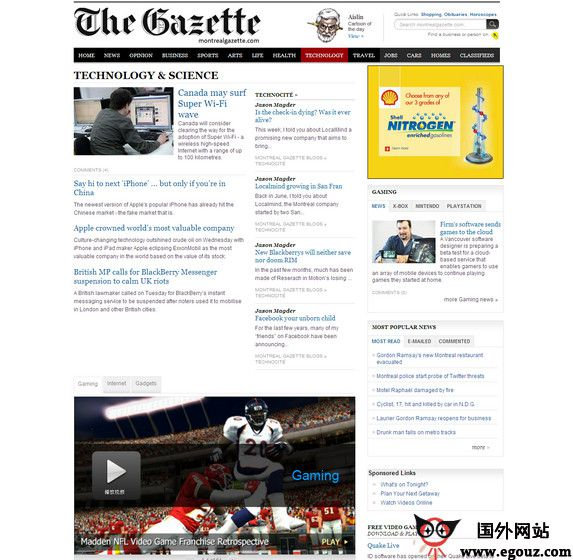 【经典网站】Montrealgazette:加拿大蒙特利尔公报