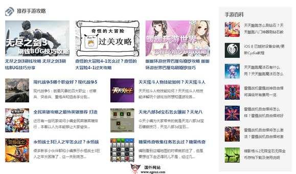 【经典网站】7374:智游手机游戏资源门户网