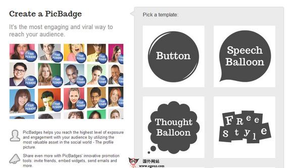 【经典网站】PicBadges:基于社交平台的粉丝胸章平台