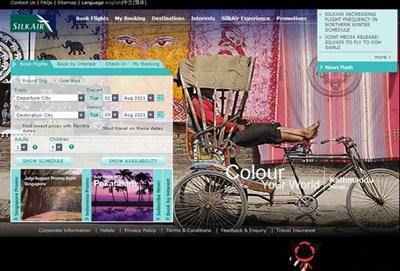 【经典网站】Silkair:新加坡胜安航空官网