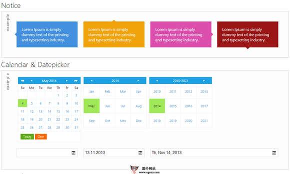 【素材网站】MetroUI:基于平板界面设计CSS库
