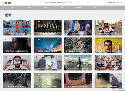 【经典网站】QiaobaTV:瞧吧弹幕视