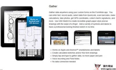 【工具类】FormMobi:跨平台制表填表工具