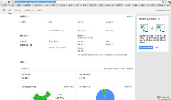 【经典网站】Google Adsense:谷歌广告联盟官网