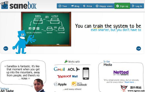 【工具类】SaneBox:社交好友邮件分级邮箱服务
