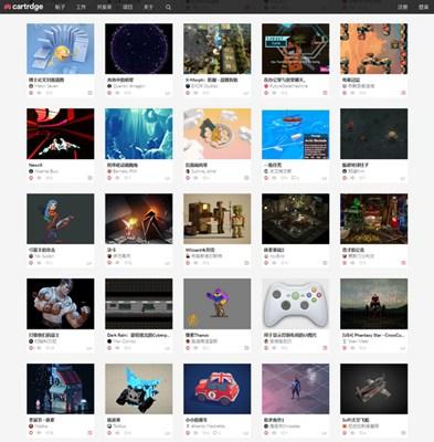 【经典网站】Cartrdge|全球视频游戏制作社区