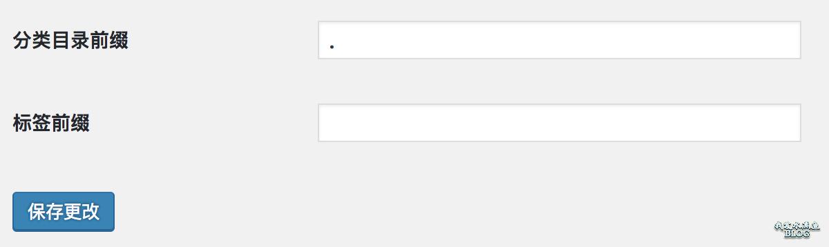 【Wordpress相关】WordPress 技巧:如何去掉分类目录 URL 中的 category