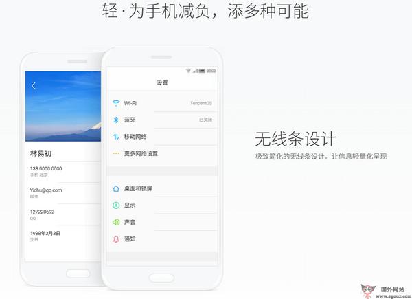 【经典网站】Tos:腾讯安卓操作系统
