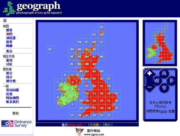 【经典网站】GeoGraph:英国与爱尔兰地理图片平台