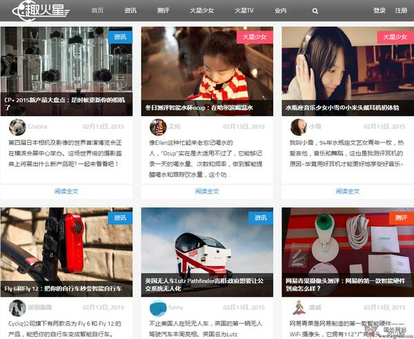 【经典网站】7HuoXing:趣火星智能硬件资讯网