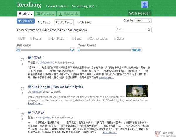 【经典网站】ReadLang:在线多语言阅读平台