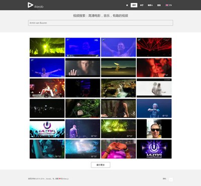 【经典网站】Daxab|网站高清视频转载平台