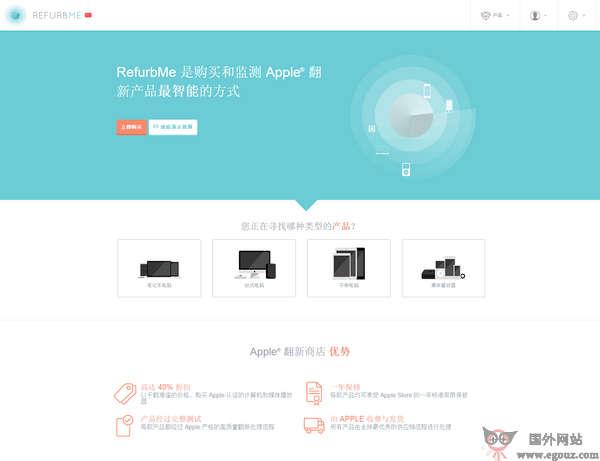 【经典网站】Refurb:海淘购物产品监测提醒工具