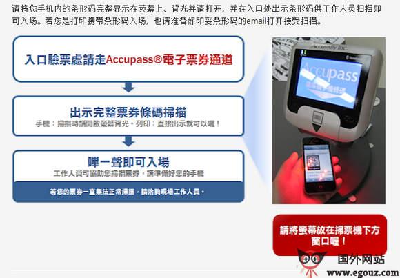 【经典网站】HuoBaoNet:活宝网在线组织系统及自助售票平台