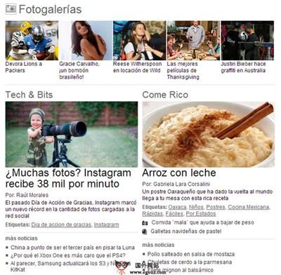 【经典网站】Esmas:墨西哥新闻门户网
