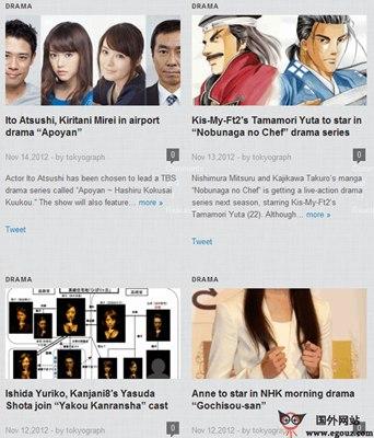 【经典网站】TokyoGraph:日本东京文化新闻网