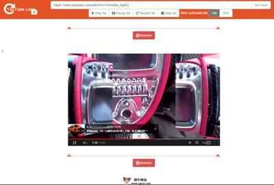 【工具类】YoutubeLoop:在线Youtube视频循环播放工具