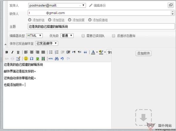【经典网站】IredMail:免费开源邮件服务源码