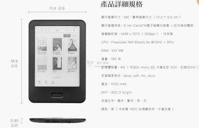 【经典网站】MooInk|专属中文电子书阅读设备