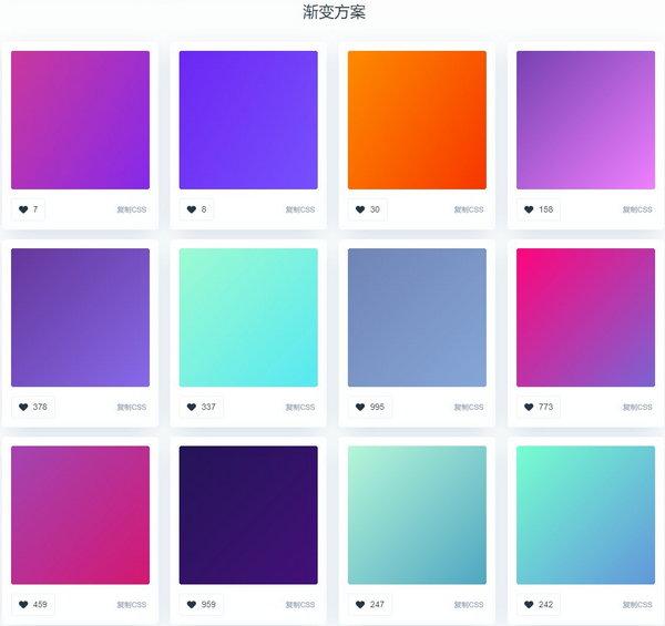 【工具类】专业的设计配色学习网 – pkcolor