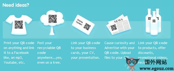 【工具类】UQR.ME:动态QR二维码生成工具