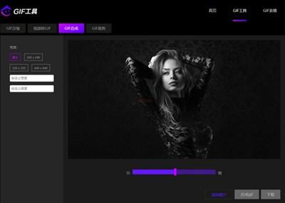 【工具类】GifHome|在线免费GIF编辑神器