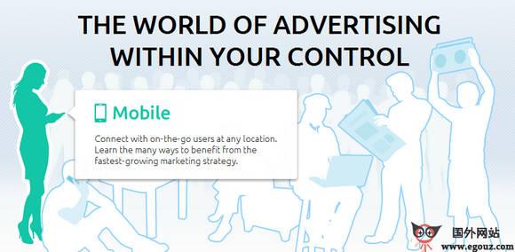 【经典网站】Integrate:广告追踪管理平台服务公司