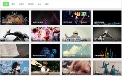 【经典网站】AppEcho:回声清声文化社区