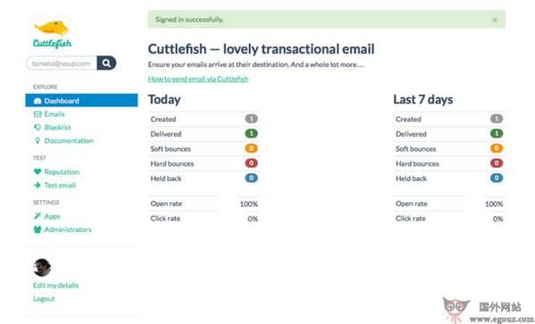 【工具类】免费开源邮箱管理工具【CuttleFish】