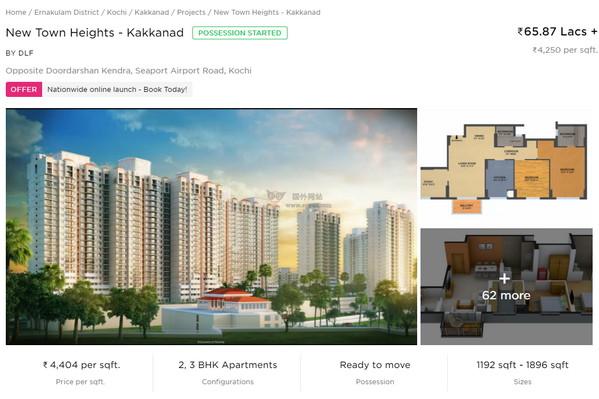 【经典网站】Housing:印度房地产营销网