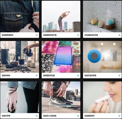 【素材网站】Burst|免费企业灵感摄影图库
