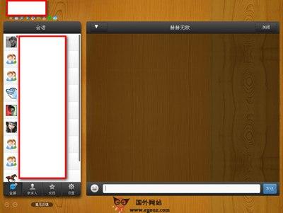 【经典网站】SmartQQ:在线WebQQ网页平台